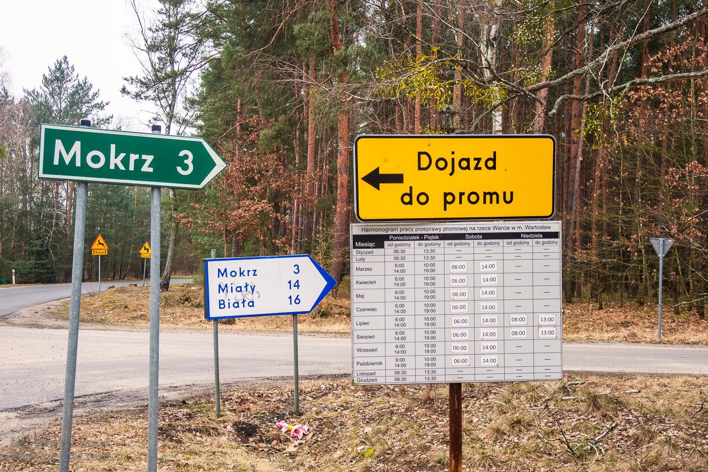 Prom rzeczny na Warcie Wartosław - Krasnobrzeg (gmina Wronki) fot. Tomasz Koryl